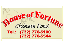 House of Fortune Chinese Restaurant, Neptune, NJ
